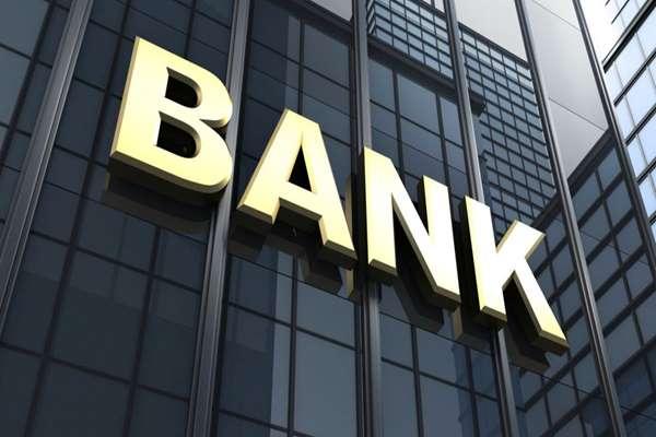 """Teraz bank musi """"wesprzeć"""" w wypadku błędnego przelewu"""